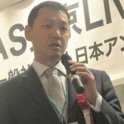 ズームイン フォーラム講演 その一 第9回JAAS東京LiveForumから