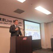 第8回JAAS東京LiveForumから「症例こなしつつも悩みどころが尽きない手術」ゆえ眼瞼形成セッションに熱い視線が