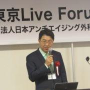 第8回JAAS東京LiveForumから「筋肉ボリウム減少をモーターポイントの制御でコントロールする」(Park医師)